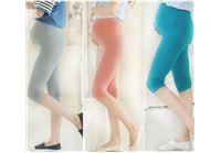 מכנס קליל ונח לנשים בהריון או אחרי לידה