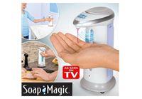 דיספנסר סבון אוטומטי SOAP MAGIC