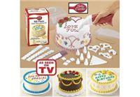 ערכת ה 100 חלקים להכנת עוגה