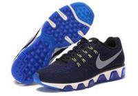 נעל שנותנת רוח גבית...נעלי ריצה של נייקי מדגםAIR MAX TAILWIND 8בעל ריפוד עליון עמיד ומאוורר !