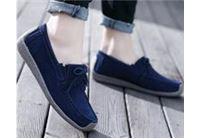 נעלי נוחות לנשיםעם תוספת פרנזיםלמראה סופר קולי שיתאים להכל !