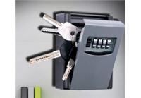 """תמיד התלבטתם היכן להשאיר את ה""""מפתח ספייר"""" ?לכו על הכי בטוח...כספת למפתחלתלייה פשוטהסמוך לדלת הכניסה !"""