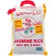 אורז יסמין שוקחה