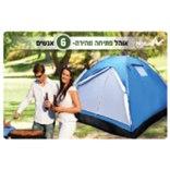 אוהל פתיחה מהירה בן רגע ל-6 אנשים
