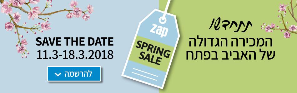 springsale2018