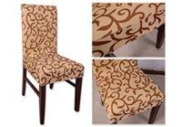 """כיסויים אלסטיים לכסאות -  סט מושלם ומרהיב! סט 6 כיסויים אלסטיים לכסאות רק 99 ש""""ח!"""