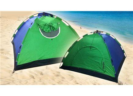 הדיל היומי! מולטי דיל אוהלים!!