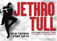 להקת ג׳טרו טאל בישראל בהופעה לציון 50 שנות יצירה עם הסולן האגדי איאן אנדרסון, כרטיס החל ב-149 ₪, מועדים לבחירה בהיכל התרבות ת״א, חיפה וירושלים