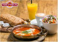 מסעדת ״בית הפנקייק המקורי״ המיתולוגית בנמל ת״א, ארוחת בוקר זוגית, או שובר בשווי 90 ₪ תמורת 45 ₪, תקף גם בשישי!