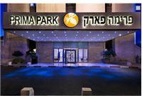 """ראש השנה במלון פרימה פארק ירושלים  ב- 1180 ש""""ח  ע""""ב חצי פנסיון  לזוג ללילה!!!!!!!"""