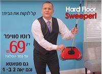 עד גמר המלאי! רוטו סוויפר -  Magic Sweeper מטאטא מכני מהפכני שעובד על כל הרצפות ללא מאמץ! גם יאה וגם מטאטא 2 ב-1! צפו בוידאו