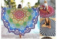 """מגבות חוף ענקיות ונדירות בעיצוב """"מנדלה"""""""