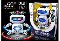 רובוט רקדן, מעודד זחילה ומשחק מבדר לילדים - וידאו לצפייה