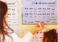 לוח מצב הרוח שלי, לוח מגנטי מעוצב עם טוש מחיק לסימון רגשות אצל ילדים - משלו...