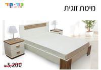 אספקה מיידית! מיטה זוגית/מיטה וחצי מעץ אלון מבוקע | אפשרות לתוספת מזרן ושידות עץ