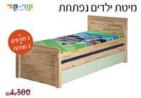אספקה מיידית! מיטת ילדים מעץ אורן מלא כולל מיטת חבר נשלפת + 2 מזרנים + מעקה בטיחות ו-2 מגירות אחסון גדולות