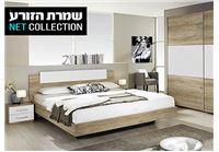 חדר שינה מודרני דגם 'פלמינגו' מבית שמרת הזורע