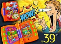 הדיל בחסות בייבי פלאי - Baby Play אתר המשחקים הענק לפעוטות וילדים במחירים שטרם נראו בישראל! (הפתיחה בקרוב!)