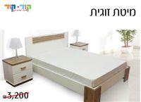 מיטה זוגית/מיטה וחצי מעץ אלון מבוקע ואיכותי משולב MDF מבית קוד-קוד