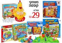 מגוון משחקי קופסה שווים לכל המשפחה!
