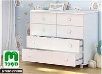 שידה לחדר תינוקות משכל, דגם 'קרמל' עם פינות מעוגלות ו-8 מגירות עמוקות