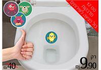 בול פגיעה! רק ₪9.90 לסט מדבקות מיוחדות לשירותים - מוצר קטן עם תוצאות ענקיות!