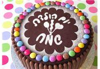 סט 6 שבלונות פלסטיק מעוצבות לקישוט העוגות ב- 10 ₪ בלבד! חגים, ארועים, כללי