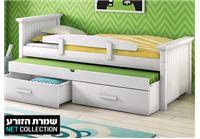 """מיטת ילדים עץ דגם """"לגונה"""" מבית שמרת הזורע הכוללת מיטת חבר נשלפת, 2 מגירות, 2 מזרנים אורטופדים ומעקה בטיחות"""