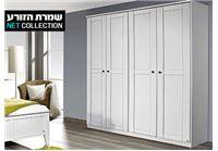 ארון קיר ענק מעוצב עם 4 דלתות דגם 'שאנל' מבית שמרת הזורע, כולל 7 מדפים רחבים ו-2 מוטות תלייה לבגדים