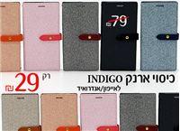 כיסוי ארנק INDIGO איכותי לאייפון /אנדרואיד ב- 29 ₪ בלבד!