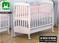מיטת תינוק 'משכל' מבית שמרת הזורע - דגם 'פודינג' מעץ בוק אלון מלא + מגירה עמוקה