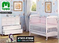 חדר תינוקות 'משכל' מבית שמרת הזורע + סט טקסטיל 6 חלקים בשווי 400 ₪ מתנה! + כרית הנקה בשווי 170 ₪ מתנה!