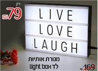 מנורת אותיות לד light box עם 90 אותיות וסמלים!