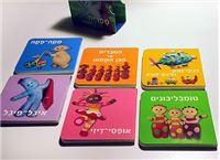 """מארז 6 ספרים מקרטון קשיח של דמויות התוכנית """"הגן הקסום"""""""
