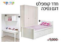 חדר קומפלט דגם נסיכות מעץ אורן משולב עם מיטה נפתחת+ארוון+שולחן+כוורת