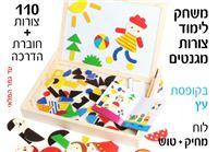 Magnetism Jigsaw Happy קופסת עץ עם 110 מגנטים + ספר הדרכה שלב אחר שלב ליצירת מגוון דמויות מצחיקות! עד גמר המלאי!