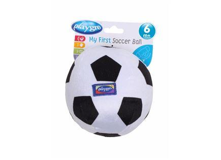 הכדורגל הראשון שלי