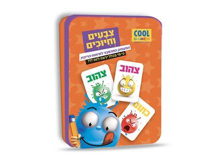 צבעים וחיוכים - משחק קופסה