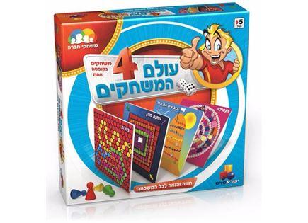 עולם המשחקים - משחק קופסה