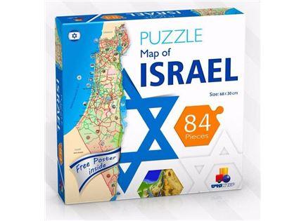 פאזל מפת ישראל אנגלית