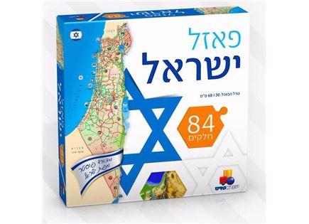 פאזל מפת ישראל עברית