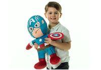 בובה רכה של קפטן אמריקה 18 אינץ