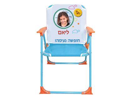כיסא לילדים בשילוב תמונה אישית