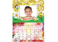 לוח שנה מנגטי בגודל A4 (הידוק ספירלה)