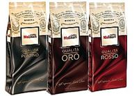3 ק''ג פולי קפה מולינרי Molinari ב3 תערבות