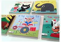 סדרת ספרי מלודי מנגנים ללימוד חיות וכלי נגינה ב- 39 ₪ לספר! במקום 68 ₪ או כל הסדרה ב- 185 ₪ - צפו בוידאו