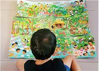 ספר נפרש לידיים קטנות - מסע אל החלל   חיות הג'ונגל   חיות הסונה   כאן בונים   חויה בחוה - צפו בוידאו