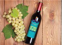 פורים שמח! תוויות יין מעוצבות בכיתוב אישי