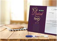 פנקס מתכונים מעוצב עם שם אישי הכולל לוח מחיק + עט מחיק