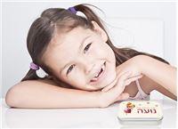 קופסת שיני חלב מעוצבת בהתאמה אישית עם שם הילד/ה